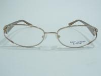 Tony Morgan MOD-C2090 C2 fém damilos szemüvegkeret 53-18-135